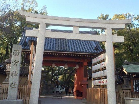 Nishinomiya, Japón: photo0.jpg