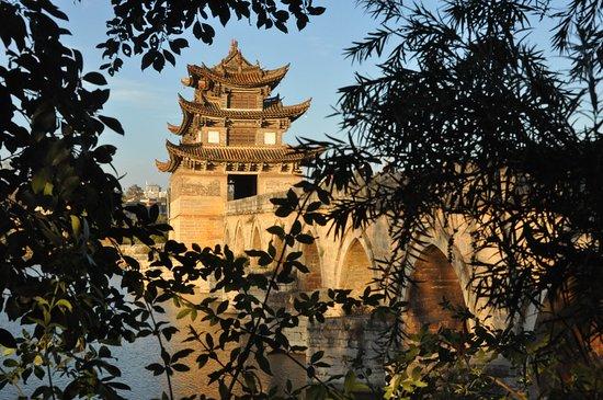 Jianshui County, China: Double dragons bridge