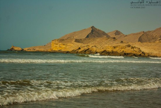 Gwadar, Pakistan: photo5.jpg