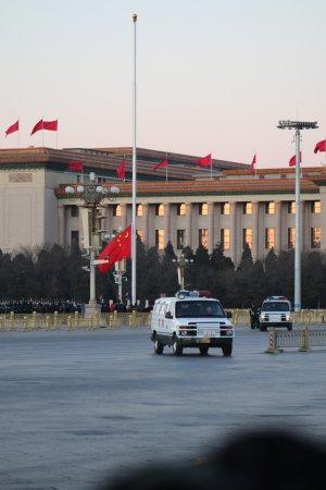 Beijing Hotel NUO: Flag rising ceremony