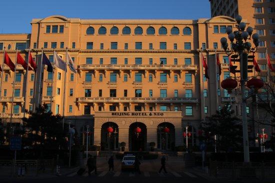 Foto de Beijing Hotel NUO