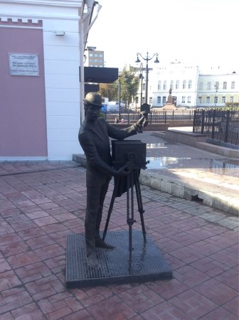 Monument to Stepan, the Plumber : photo4.jpg