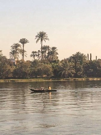 Asyut, Egypt: photo0.jpg