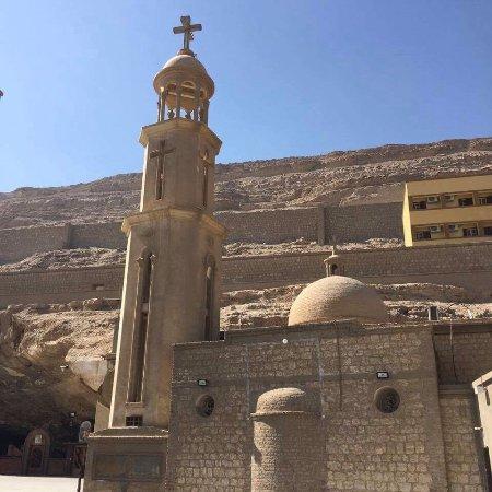 Asyut, Egipto: photo0.jpg