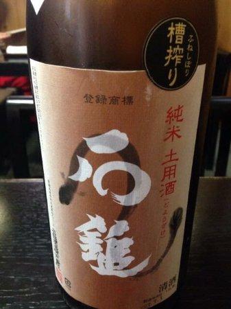 Ishibashi: photo1.jpg
