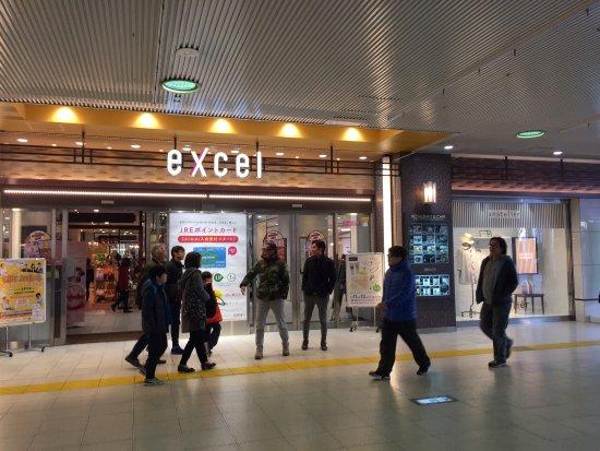 Mito Eki Building Excel Honkan