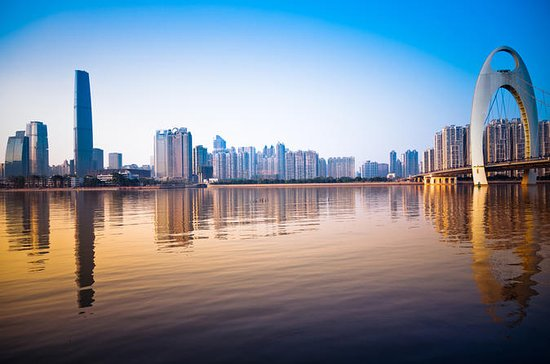 Guangzhou Private Historical Sightseeing Tour Including Lunch