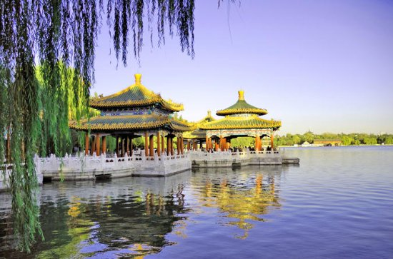 Private Custom Tour: Beijing in One...