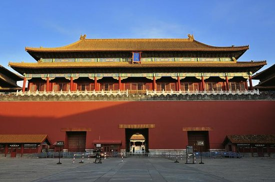 Beijing Essential Full-Day Tour...