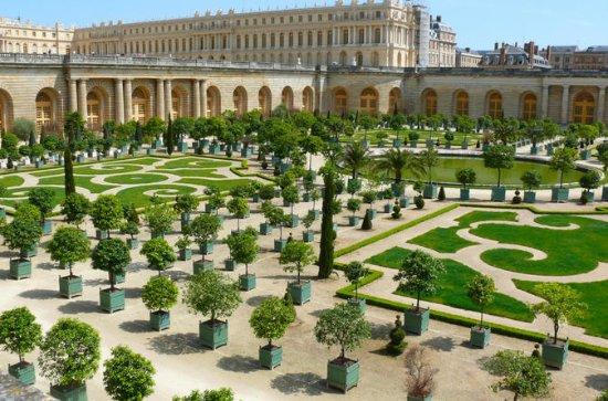 Versailles Gardens Ticket: Summer Musical Gardens