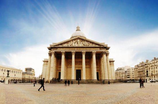 Hoppa över linjen: Paris Panthéon