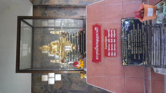 Chalong, Tailandia: 20170209_163439_large.jpg