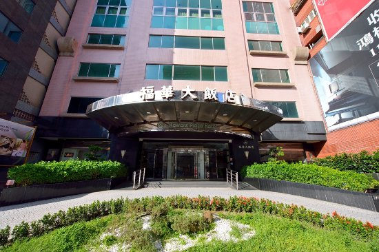 Photo of Howard Plaza Hotel Hsinchu