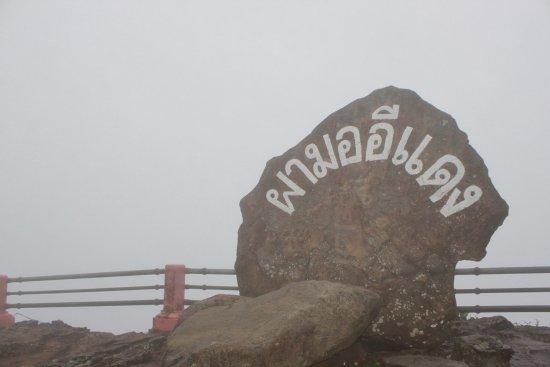 Pousadas em Kantharalak