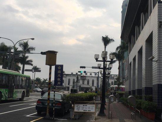 Hotel Tainan : photo4.jpg