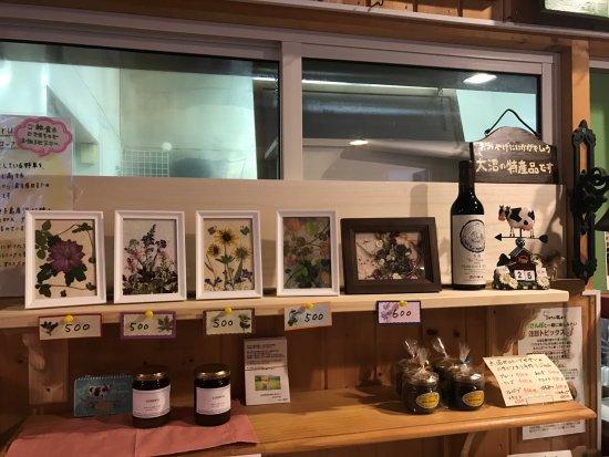 Nanae-cho Photo