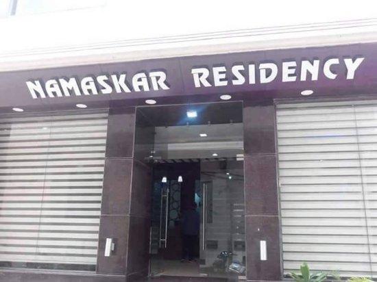 Hotel Namaskar Residency張圖片