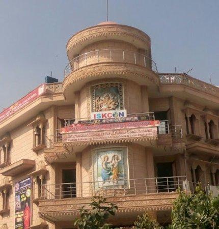 ISKCON Temple, Ghaziabad