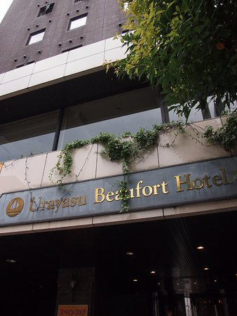 Foto de Urayasu Beau Fort Hotel