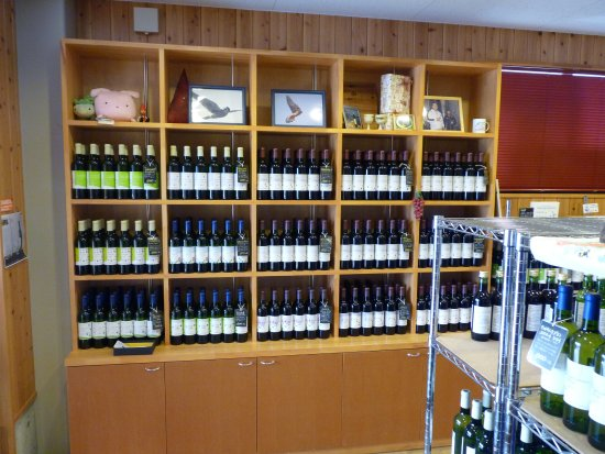 Nakano, Japan: Wide selection of excellent red and white wines