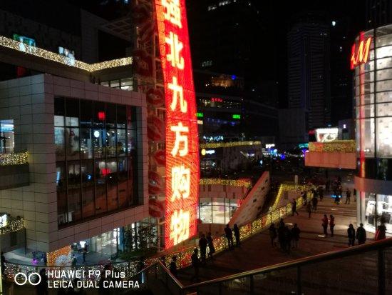 Maoye Mall(huaqiang North Road)