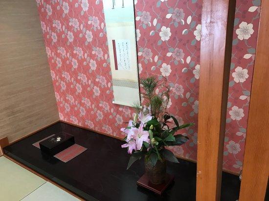 Hotel ISAGO Kobe : photo3.jpg