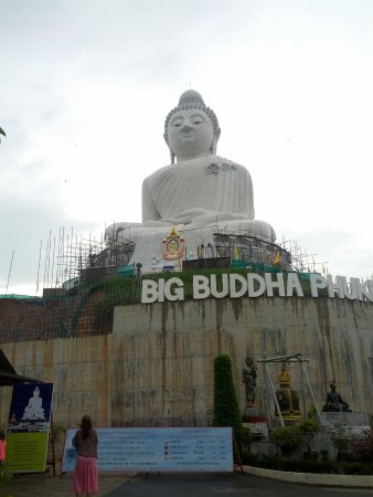 Chalong, Tayland: панорама о. Пукет