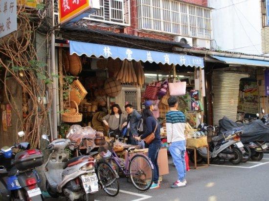 林丰益商行(迪化街)