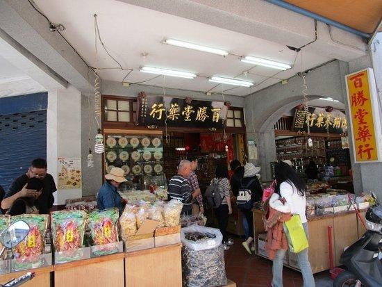 Bai Sheng Tang Yao Hang
