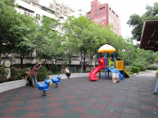 Zhaoyang Tea Park
