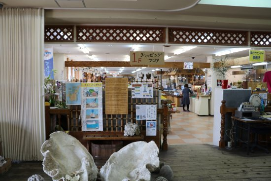 Ishigaki Island Shopping Plaza