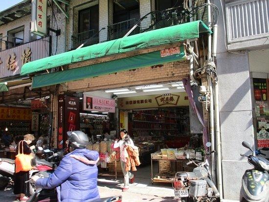 Linfuzhen