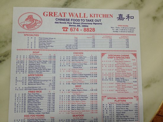 Great Wall Kitchen Menu Dover De