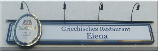 Rehau, Duitsland: Hier sind Sie richtig :-)