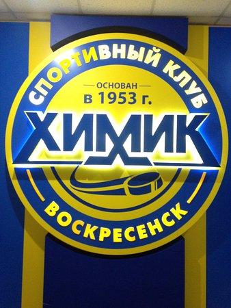 Voskresensk