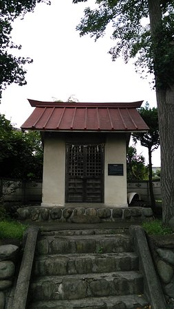 Kotama Shrine