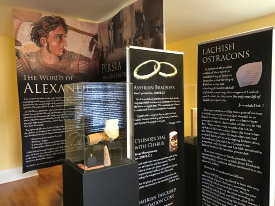 Pikeville, Κεντάκι: A shot of some of the display area in the Mesopotamia room