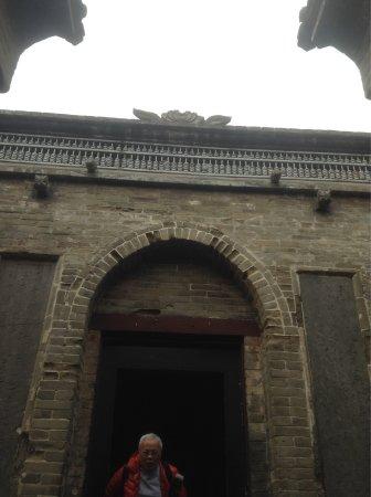 Gongyi, الصين: 康百萬家莊