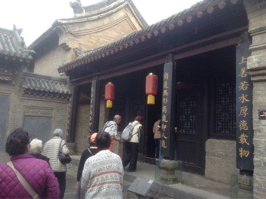 Gongyi, China: 康百萬家莊