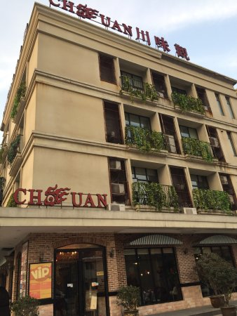 Huai'an, Chine : Chuanweiguan Restaurant (Chengde North Road)
