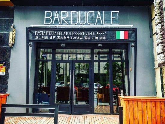Huai'an, Chine : Bar Ducale