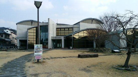 Higashisonogimachi Folk History Museum