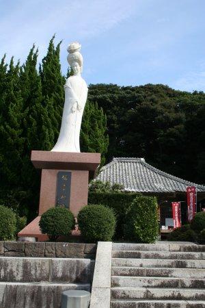 Yokihinosato