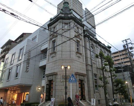 Nippon Life Insurance Company Kyoto Sanjo Building