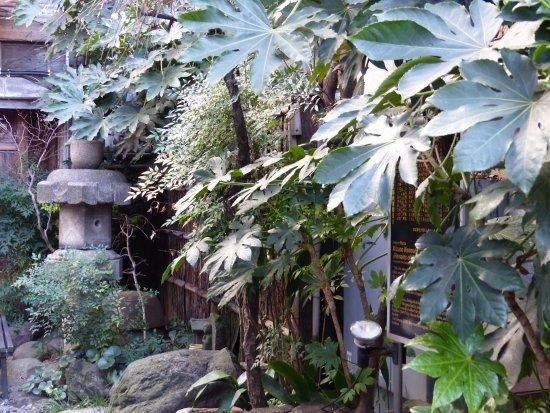 Remains of Mizuno Kenmotsu Residence