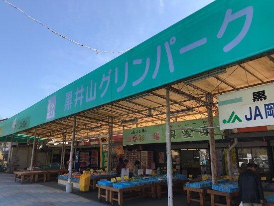 Setouchi, Япония: photo0.jpg