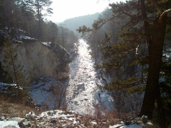 Arshan, Rusia: Вид с тропы