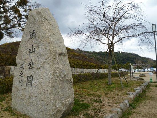 Matsuyama Airport Sky Lounge