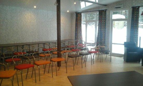 Solikamsk, Rússia: Конференц зал расчитан на 30 посадочных мест.