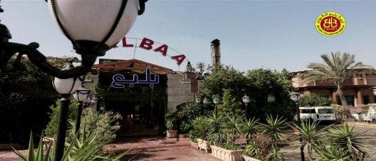 قريه بلبع